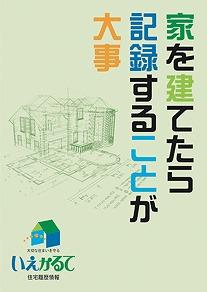 data_daiji[1]