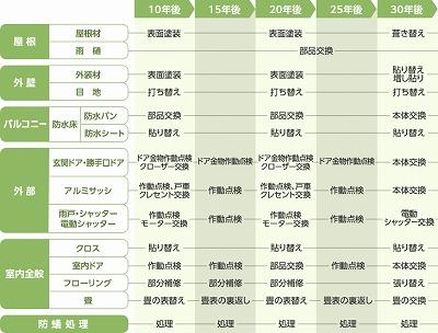 index_img02[1]